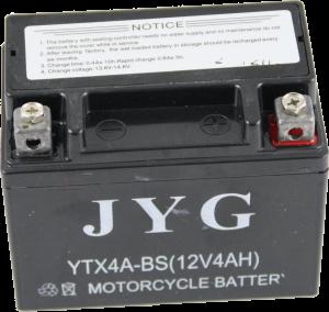 Accu 12V YTX4A- BS Gel-0